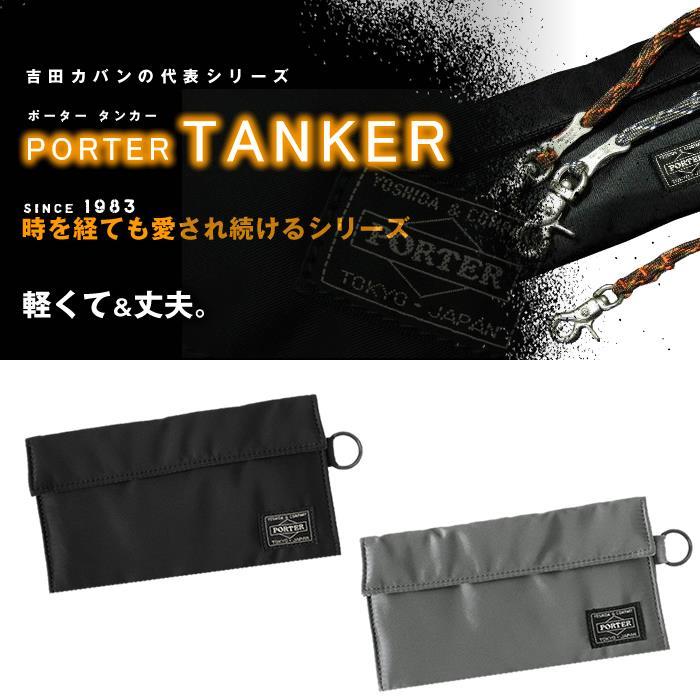吉田カバン ポータータンカー 長財布 サイフ PORTER TANKER  622-68166
