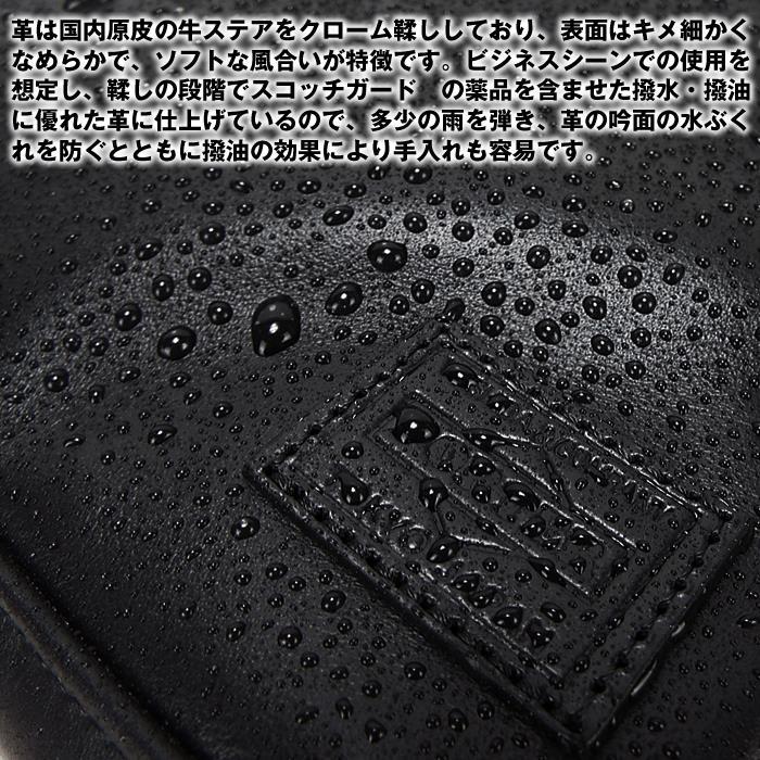 吉田カバン ポーター タイムブラック ポーター デイパック PORTER TIME BLACK バッグ 吉田かばん ビジネスリュック B4 レザー 本革 通勤 メンズ 146-16103 新作2017AW
