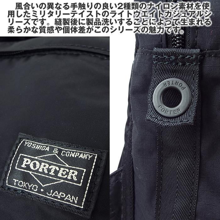 吉田カバン ポーター フレーム ショルダーバッグ 吉田かばん PORTER FRAME 690-17849 メンズ レディース 新作2017年AW