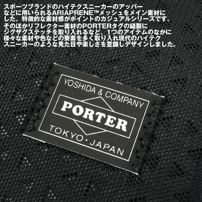 吉田カバン ポーター PORTER ヘキサリア ショルダーバッグ 682-17948 2020ss