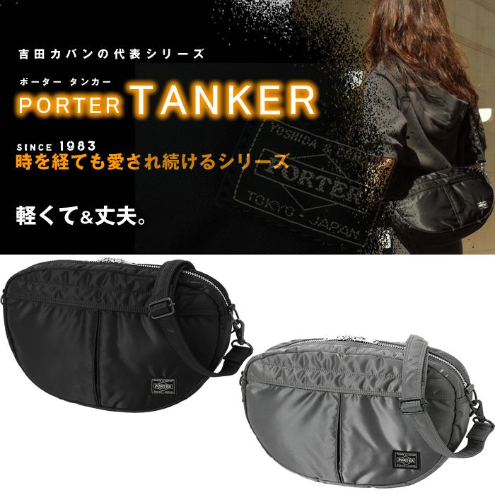 吉田カバン ポーター タンカー ショルダーバッグ porter TANKER 622-66991