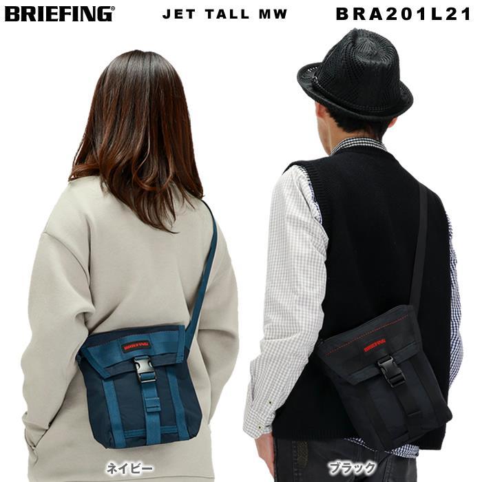ブリーフィング  BRIEFING ショルダーバッグ JET TALL MW BRA201L21 メンズ レディース対応 2020年ss