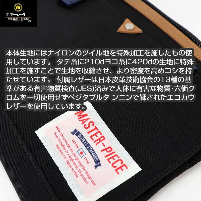 マスターピース MSPC LINK サコッシュ master-piece ショルダーバッグ 02343 メンズ レディース