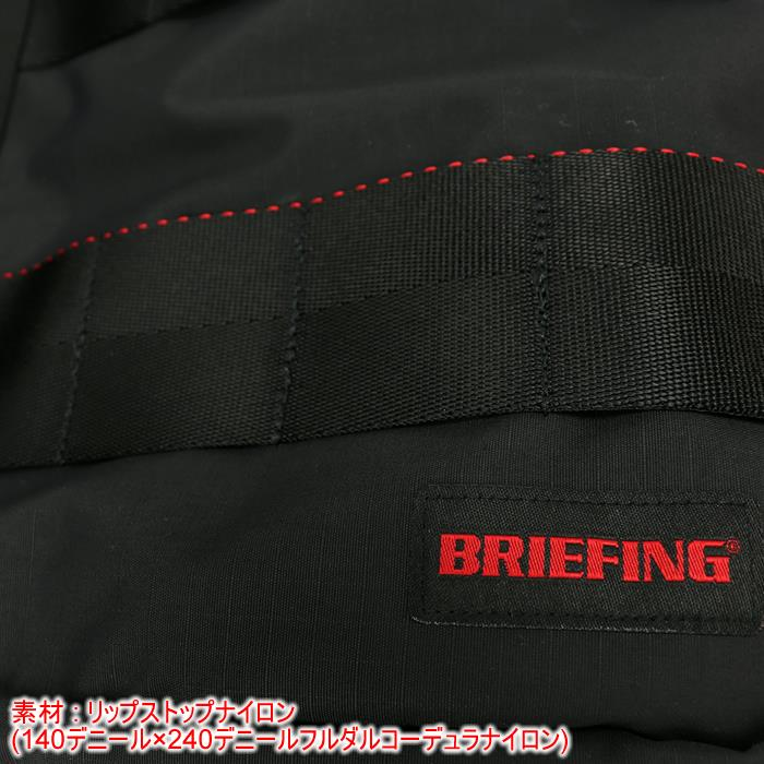 ブリーフィング BRIEFING GYM PACK MW リュックサック トラベル ト−トバッグ BRA201P06 メンズ 2020年ss