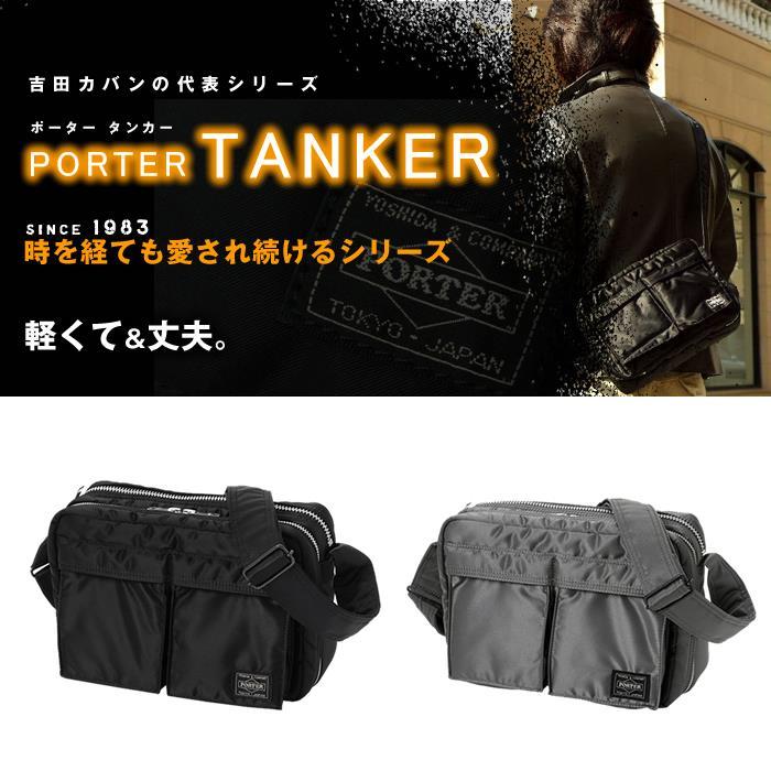 吉田カバン ポーター タンカー ショルダーバッグ Sサイズ porter TANKER 622-66963