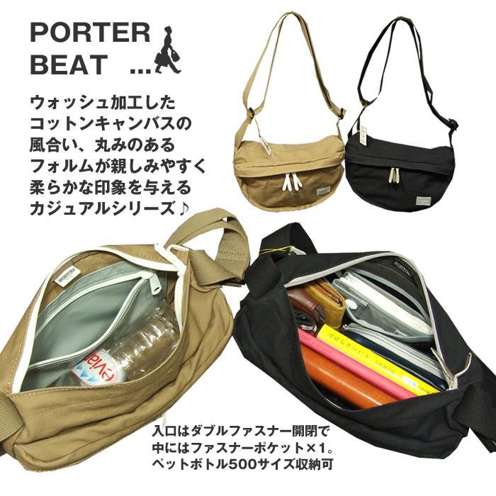 吉田カバン ポーター/ラゲッジレーベル PORTER ビート ショルダーバッグ 2009年