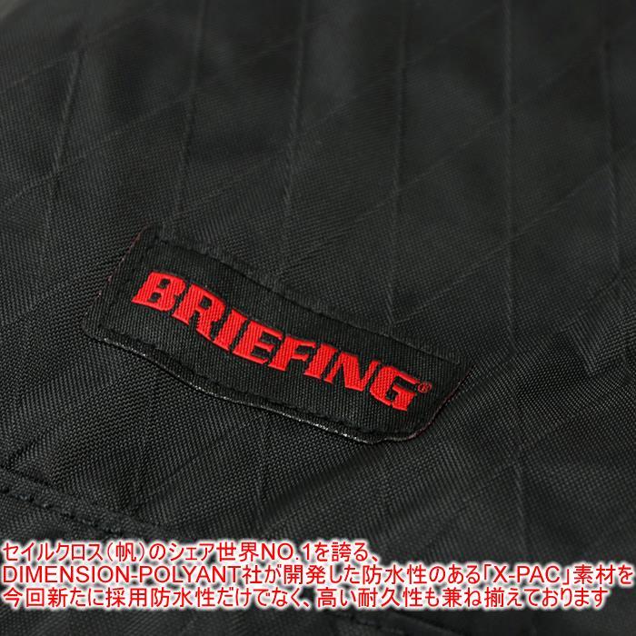 BRIEFING ブリーフィング リュックサック ACTIVIST PACK XP デイパック BRM182102 メンズ スポーツ トレーニング ジム 旅行 トラベル 出張 ビジネス 2018年