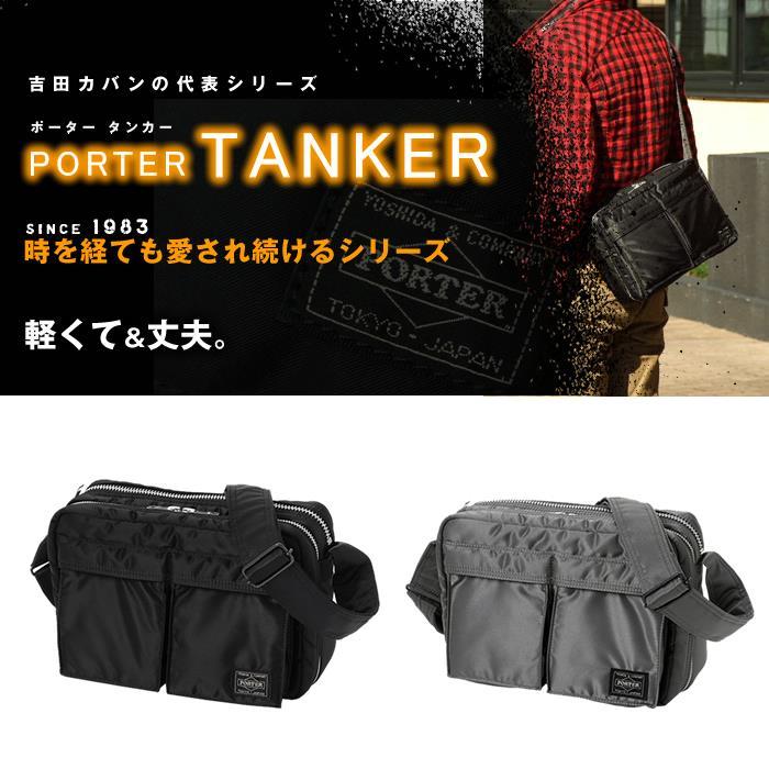 吉田カバン ポーター タンカー ショルダーバッグ Lサイズ porter TANKER 622-68810