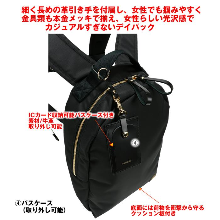吉田カバン ポーターガール シア ポーター PORTER GIRL SHEA デイパック(S) ナイロン リュック 871-05181 2020年ss