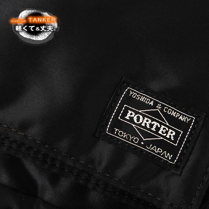 吉田カバン ポーター タンカー ミニショルダーバッグ porter TANKER 622-69231
