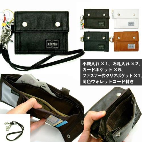 吉田カバン ポーター/ラゲッジレーベル PORTER フリースタイル 財布・サイフ 2006年SS