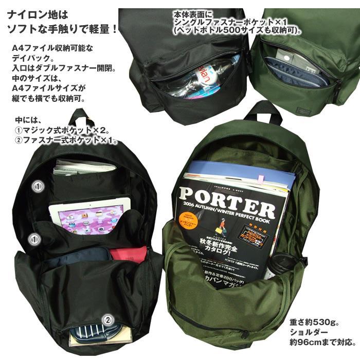 吉田カバン ポーター/ラゲッジレーベル PORTER ラウンド リュック・デイパック 2005年