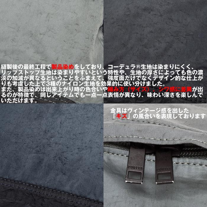 吉田カバン ポーターラボラトリー ボディバッグ ウエストバッグ(Sサイズ)826-05573 ボディーバッグ 2016年新作