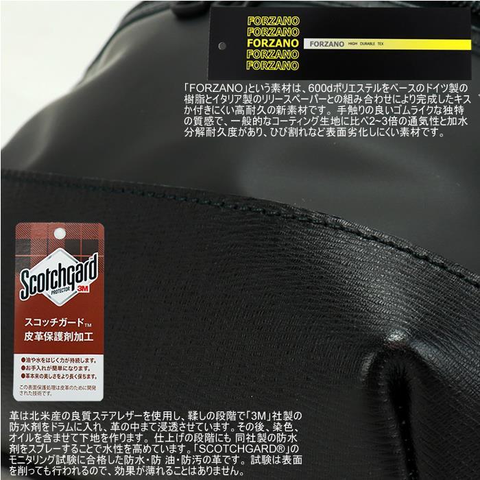 マスターピース master-piece STREAM-F リュック バックパック 55530-f 2020年ss