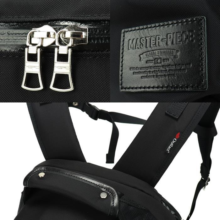 マスターピース master-piece POTENTIAL ver.2 01755-v2 メンズ レディース リュック バックパック 2020年