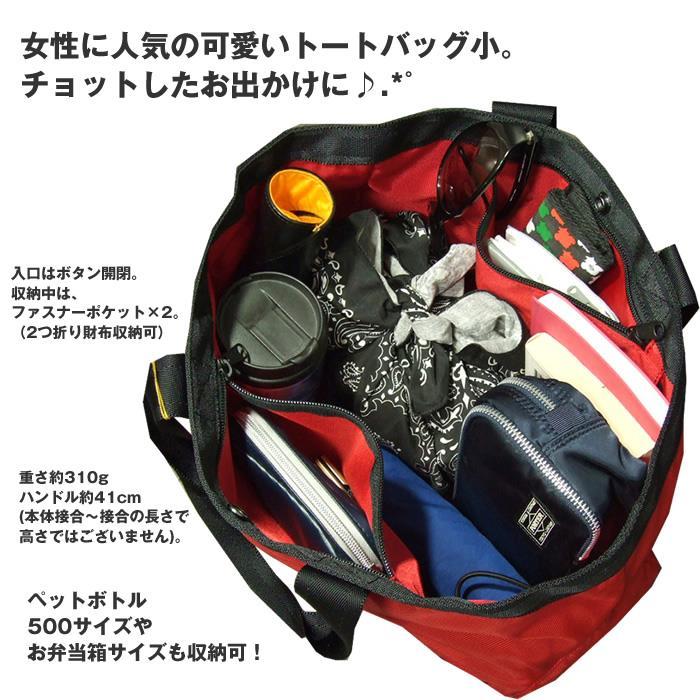吉田カバン ポーター/ラゲッジレーベル PORTER ラウンド トートバッグ 2005年
