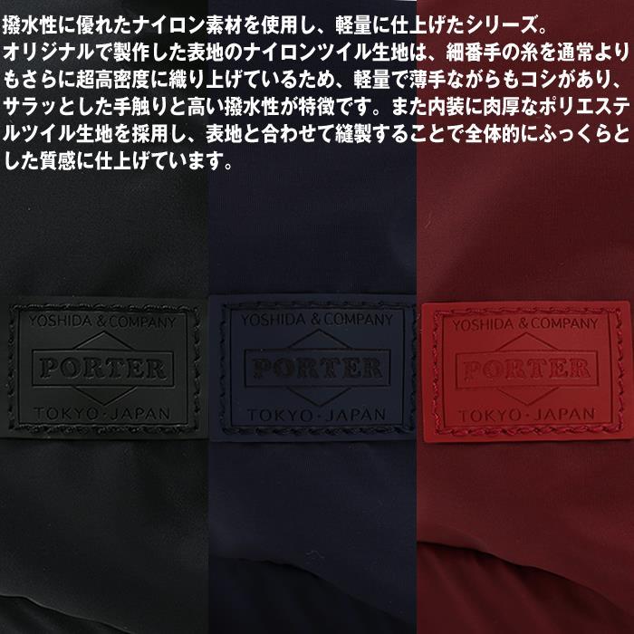 吉田カバン ポーター ガール ケープ PORTER ポーターショルダーバッグ Sサイズ サコッシュ メンズ レディース 883-05446 2018年新作