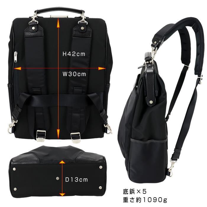 マスターピース master-piece リュック メンズ トートバッグ MSPC Tact 04021 2020ss