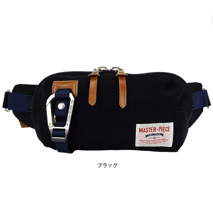マスターピース master-piece LINK リンク ボディバッグ 横型 ショルダーバッグ ウエストバッグ 02346 メンズ