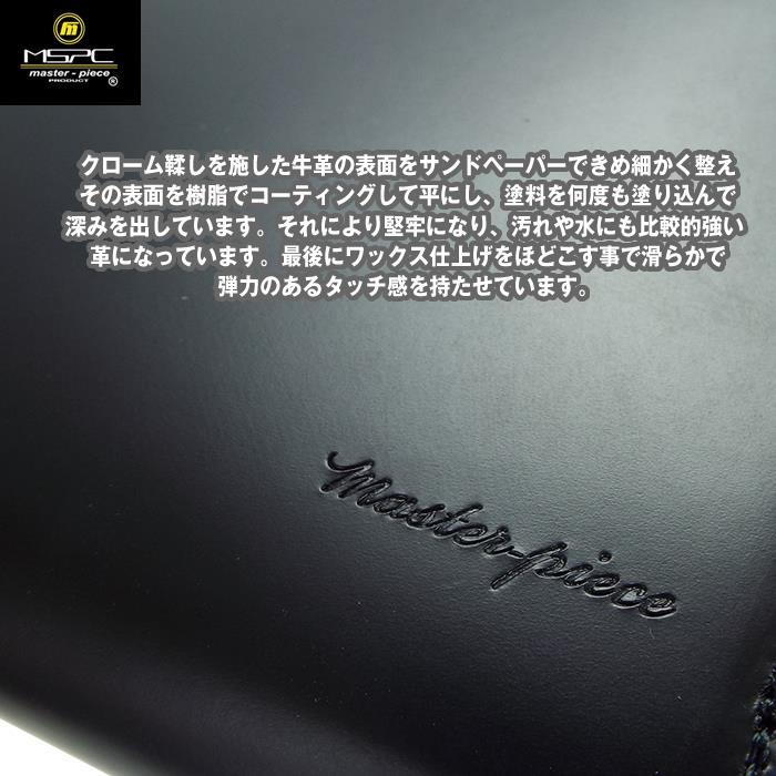 マスターピース master-piece PLAIN ver.2 カードケース名刺入れ ステアレザー 223117-v2 メンズ