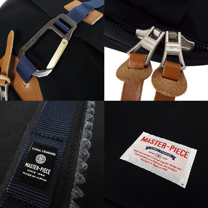 マスターピース master-piece LINK リンク リュックサック デイパック 02340 レディース メンズ