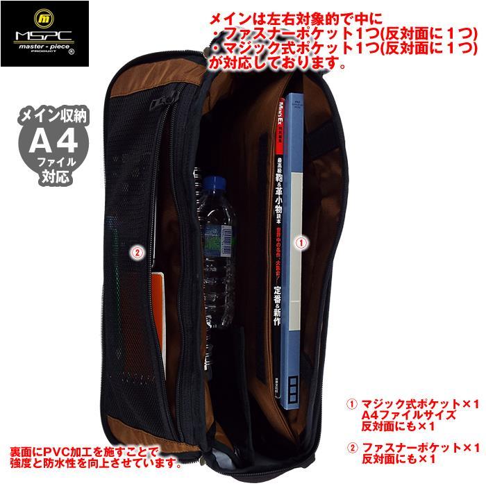 マスターピース master-piece HUNTER ボディバッグ ワンショルダー 01237-v2 メンズ