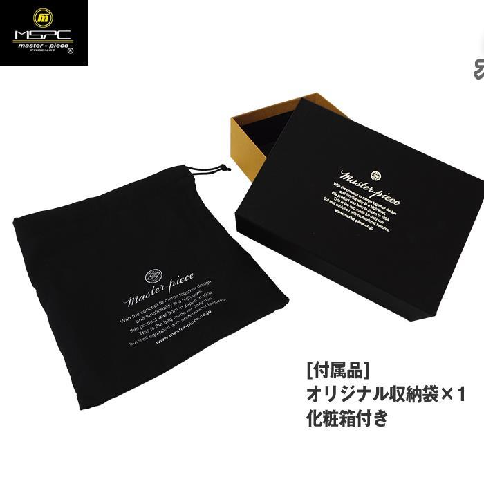マスターピース master-piece PLAIN ver.2 キーケース ステアレザー 223115-v2 メンズ
