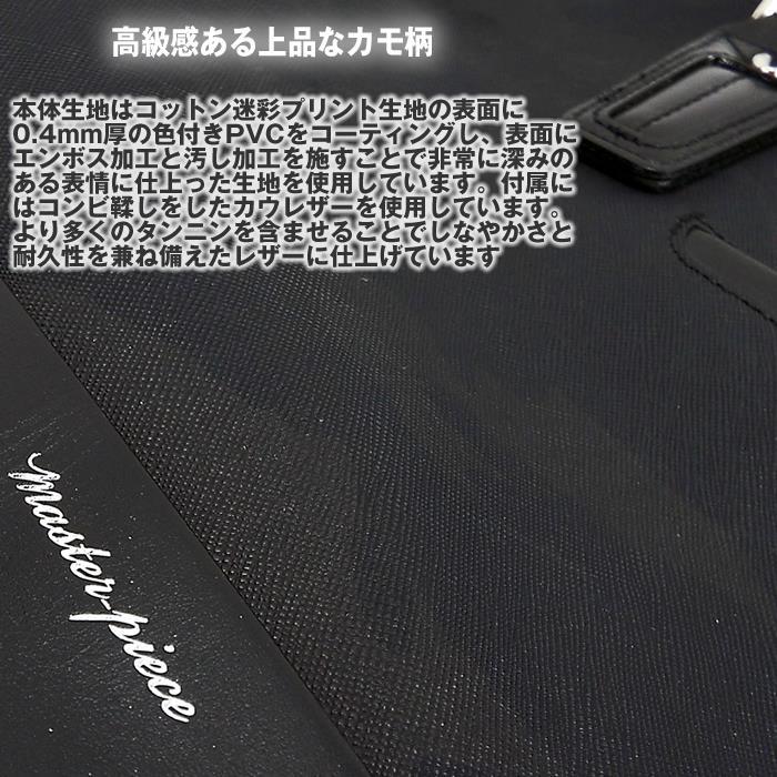 マスターピース master-piece Gloss-cm2 ビジネスバッグ トートバッグ ビジネストート 01643-cm2 メンズ