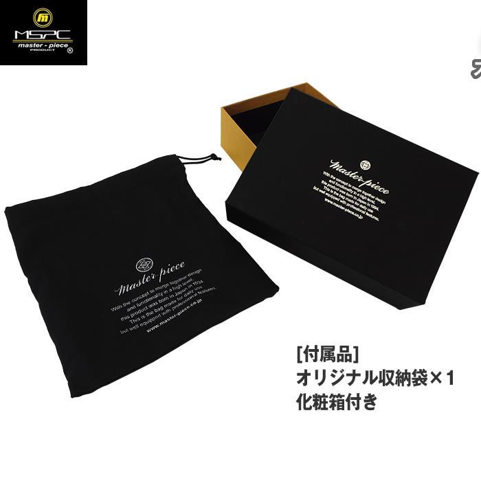 マスターピース master-piece PLAIN ver.2 コインケース 小銭入れ 223113-v2 メンズ