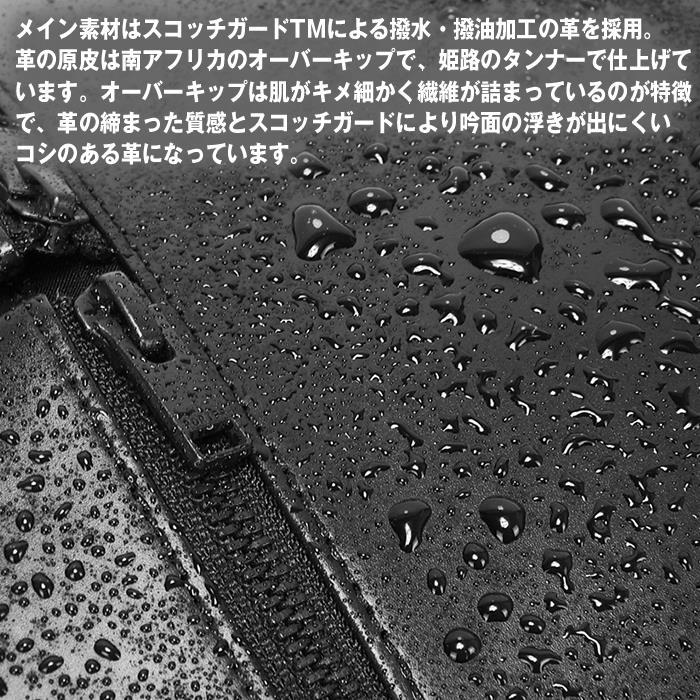 吉田カバン ポータースタンス ブリーフ2WAY ブリーフケース (PC15インチ B4対応) 117-05031 ビジネスバッグ キャリーオン対応 通勤 撥水レザー