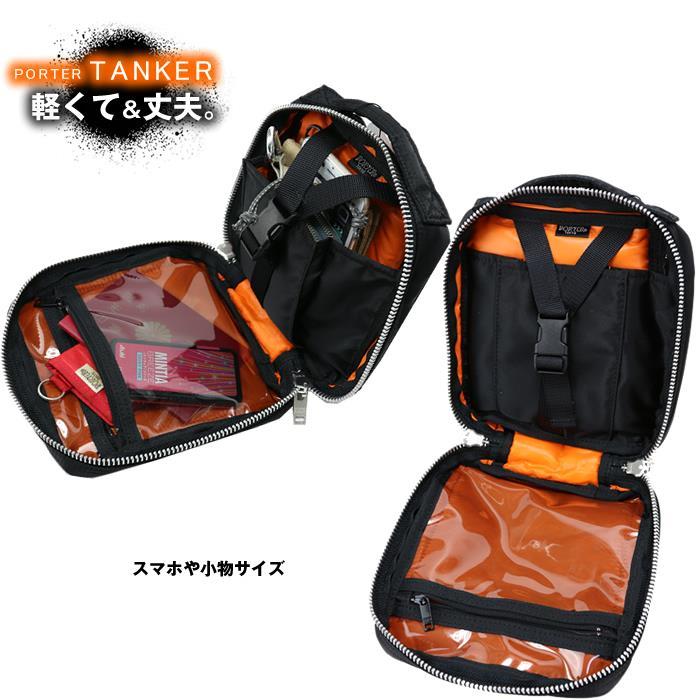 吉田カバン ポータータンカー ショルダーバッグ PORTER TANKER 622-69125