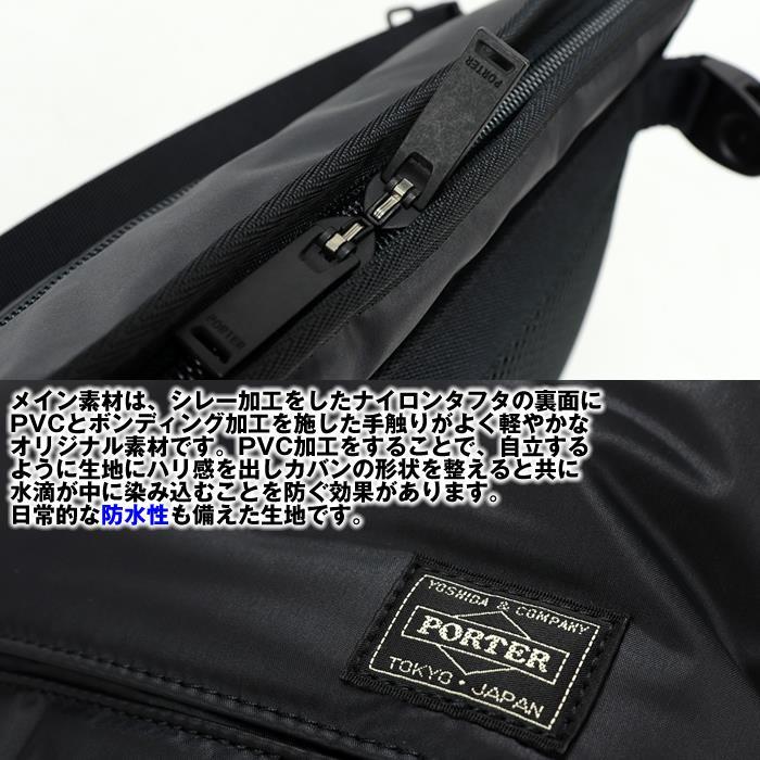 吉田カバン ポーター アイデア ボディバッグ 533-17916 ショルダーバッグ PORTER メンズ レディース 新作2019年ss