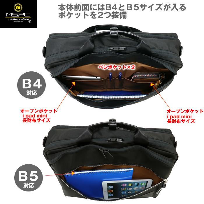 マスターピース master-piece Various 3WAYバックパック ビジネスバッグ リュック ビジネスリュック 24210 メンズ