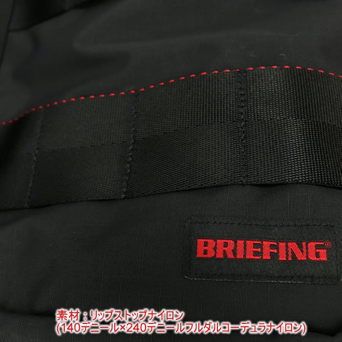 ブリーフィング BRIEFING TR-3 ビジネスリュック 3WAYブリーフ 通勤 B4対応 PC対応 キャリーオン メンズ BRM181402 新作2018年