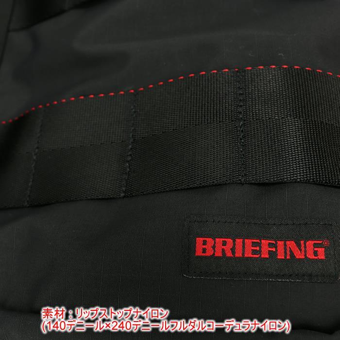 ブリーフィング BRIEFING  DISCRETE TOTE トートバッグ ビジネストート メンズ レディース BRM181302 2018年新作
