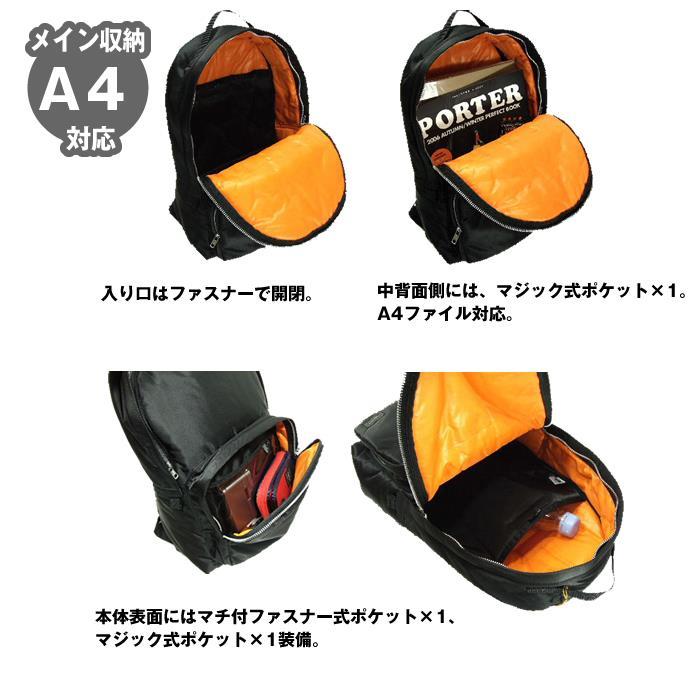 吉田カバン ポーター タンカー リュックサック porter TANKER 622-69387 リュック デイパック