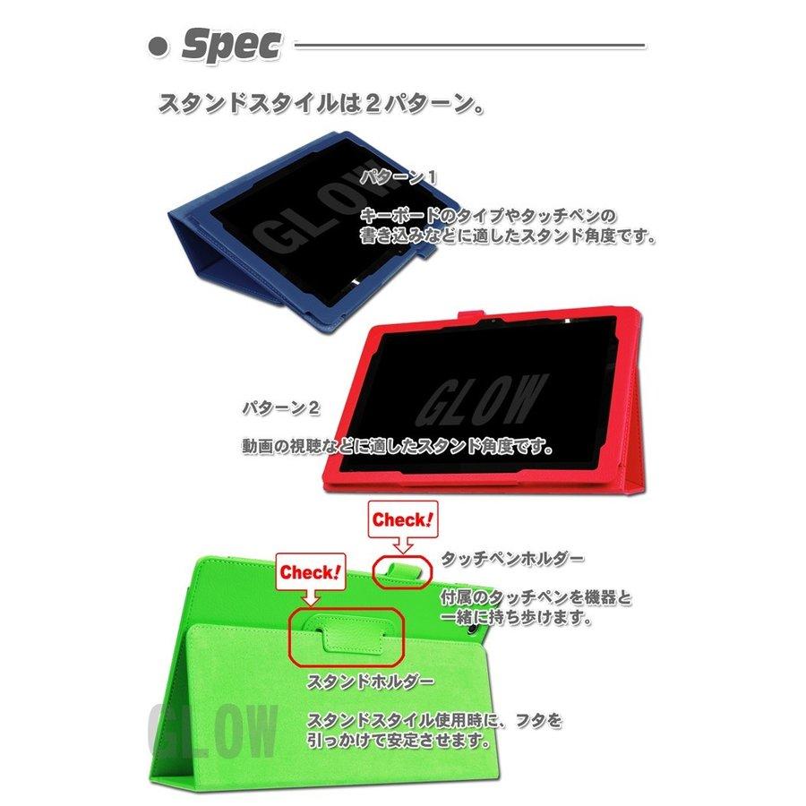 スタンド機能 軽量 薄型設計 全11色 Qua tab QZ8 ケース キュアタブ 3点セット【保護フィルム&タッチペン付き】 2つ折りノーマルケース カバー エーユー ゆうパケット送料無料