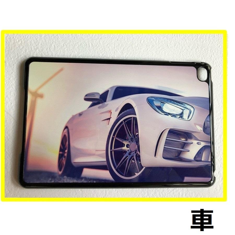 iPad mini4 オリジナルケース 風景柄 3点セット【保護フィルム&タッチペン】 スマートケース アイパッドミニ4 smart cover ゆうパケット送料無料