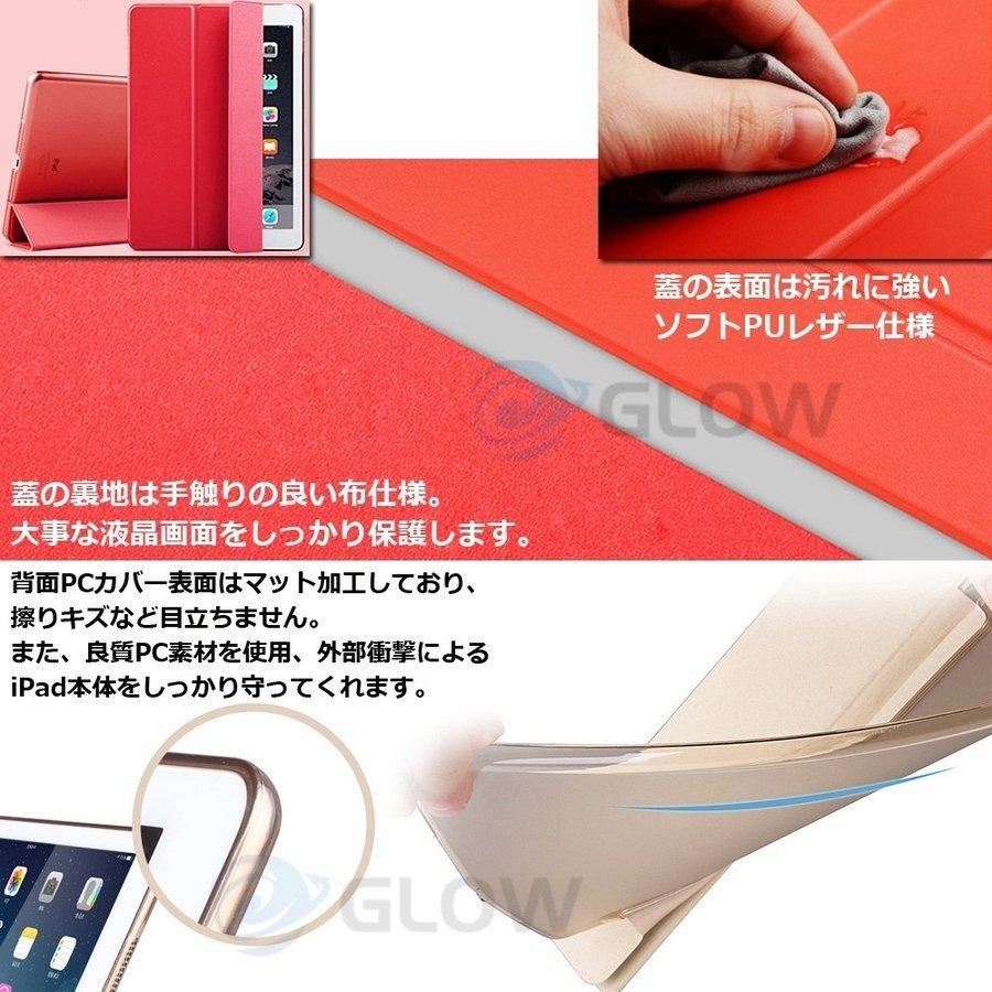 2019 新型iPad air3対応♪ 第3世代 iPad air3ケース3つ折りケース 3点セット(保護フィルム&タッチペン) カバー オートスリープ アイパッドエアー3 ipad AIR ゆうパケット送料無料