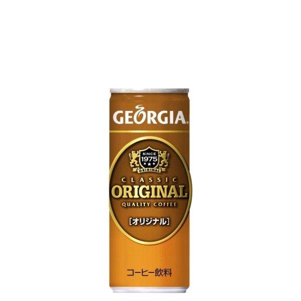 ジョージア オリジナル 250g缶 1ケース ( 30缶入り ) 送料無料