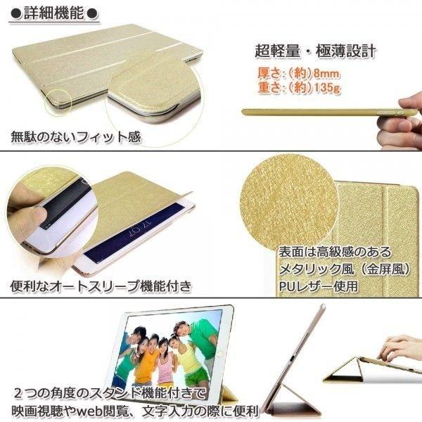 新型iPad mini5対ケース♪ iPad mini5 ケース 3点セット【保護フィルム&タッチペン】 3つ折りスマートケース アイパッドミニ5 smart cover ゆうパケット送料無料