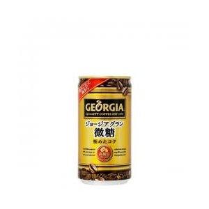 ジョージア グラン微糖 缶 185g 缶 1ケース ( 30缶入り ) 送料無料