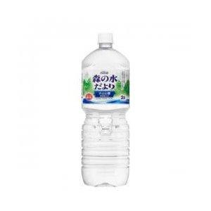 森の水だより大山山麓 ペコらくボトル2LPETボトル 2L 1ケース ( 6本入り ) 送料無料