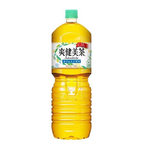 爽健美茶 ペコらくボトル 2L 1ケース ( 6本入り ) 送料無料