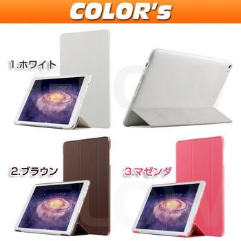 Qua tab 02 キュアタブ 10インチ au (HUAWEI MediaPad T2 10.0 Pro) 3点セット【保護フィルム&タッチペン】 3つ折りスマートケース カバー DM便送料無料