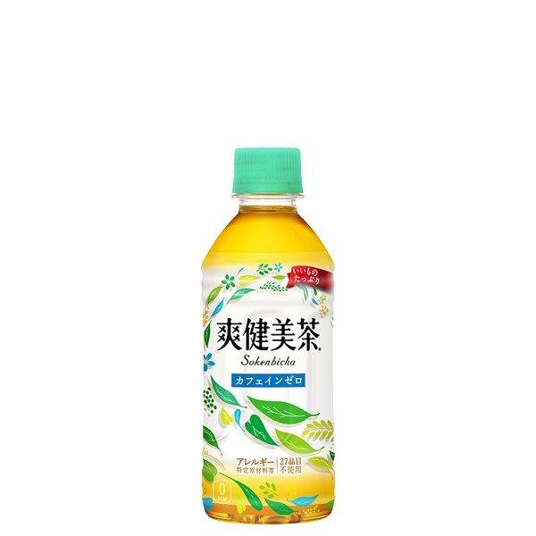 爽健美茶 300ml 1ケース ( 24本入り ) 送料無料