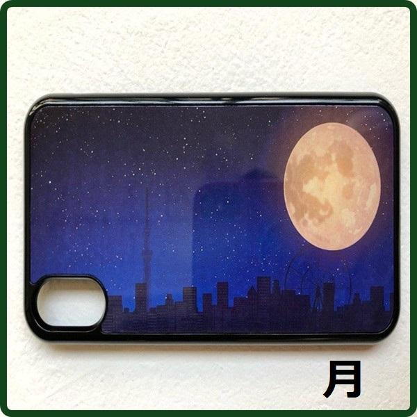 強化ガラス&タッチペン付き♪ i Phone X オリジナルケース [強化ガラス&タッチペン付き] ゆうパケット送料無料