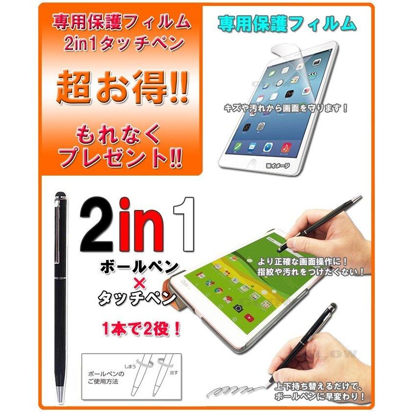 iPad mini4 オリジナルケース 3点セット【保護フィルム&タッチペン】 3つ折りスマートケース アイパッドミニ4 smart cover ゆうパケット送料無料