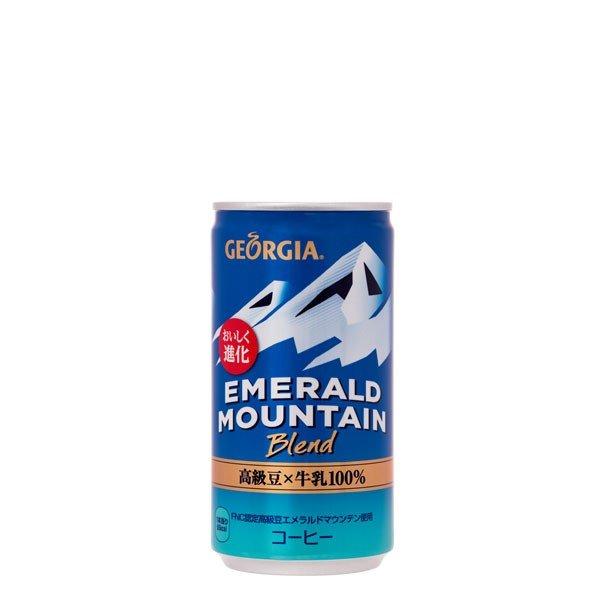ジョージア エメラルドマウンテンブレンド 185g缶 1ケース ( 30缶入り ) 送料無料