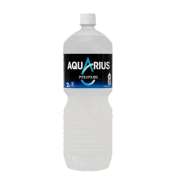 アクエリアス ゼロ ペコらくボトル 2L 1ケース ( 6本入り ) 送料無料